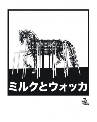Stas Bags, Horse